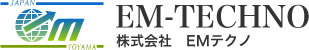 EM-TECHNO 株式会社EMテクノ